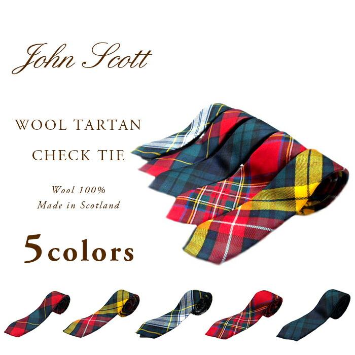 scott tie