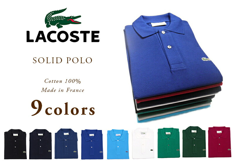 lacoste made in france l1212f solid polo travels. Black Bedroom Furniture Sets. Home Design Ideas