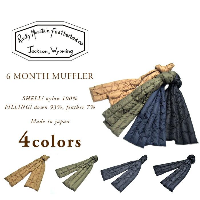 6month muffler