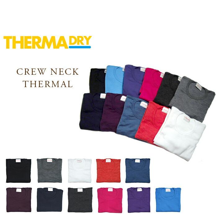 therma crew