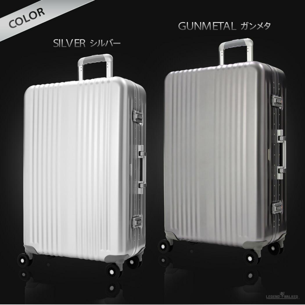 484d64b518 スーツケース キャリーケース キャリーバッグ M サイズ アルミ ボディ ...