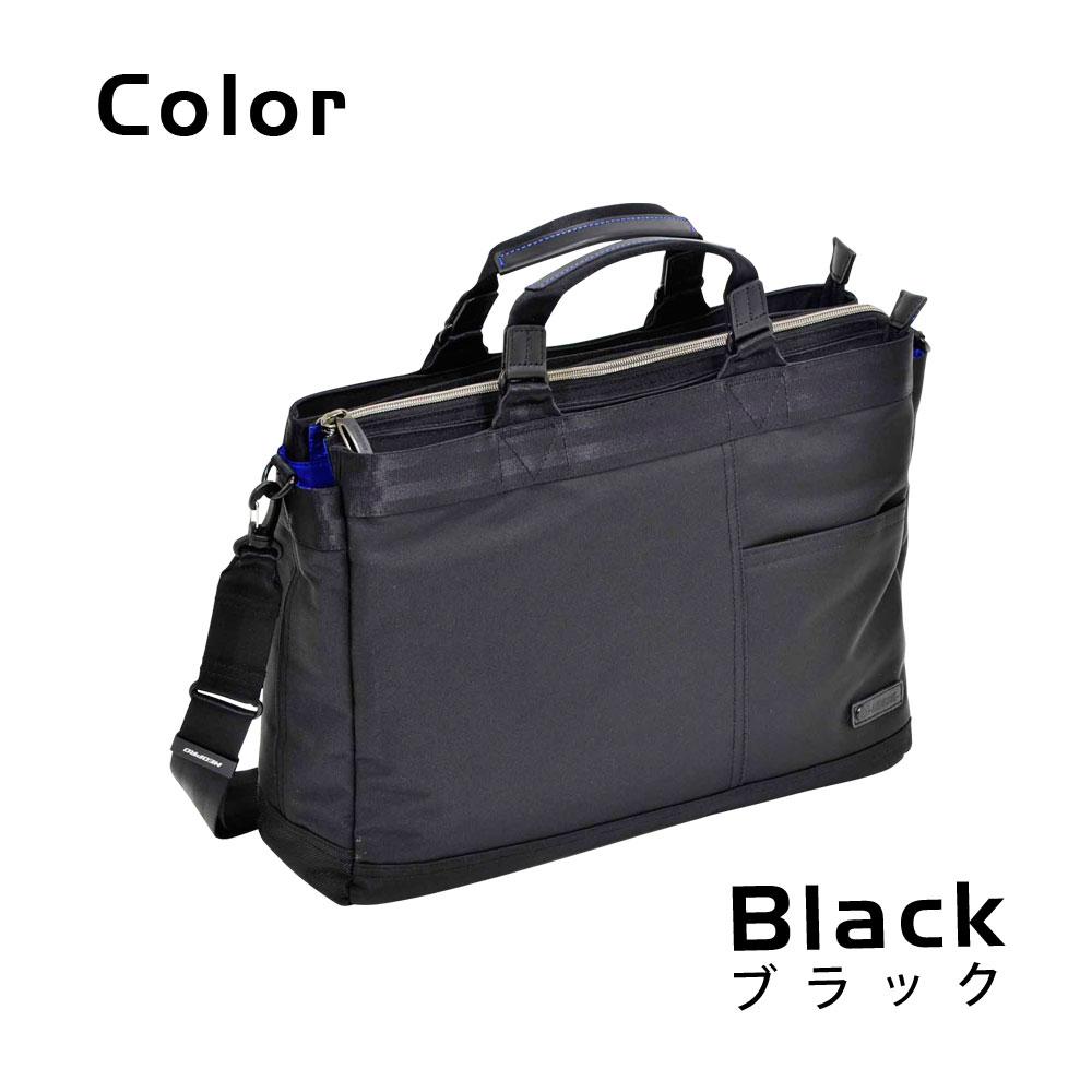 エンドー鞄 endo2-163-28
