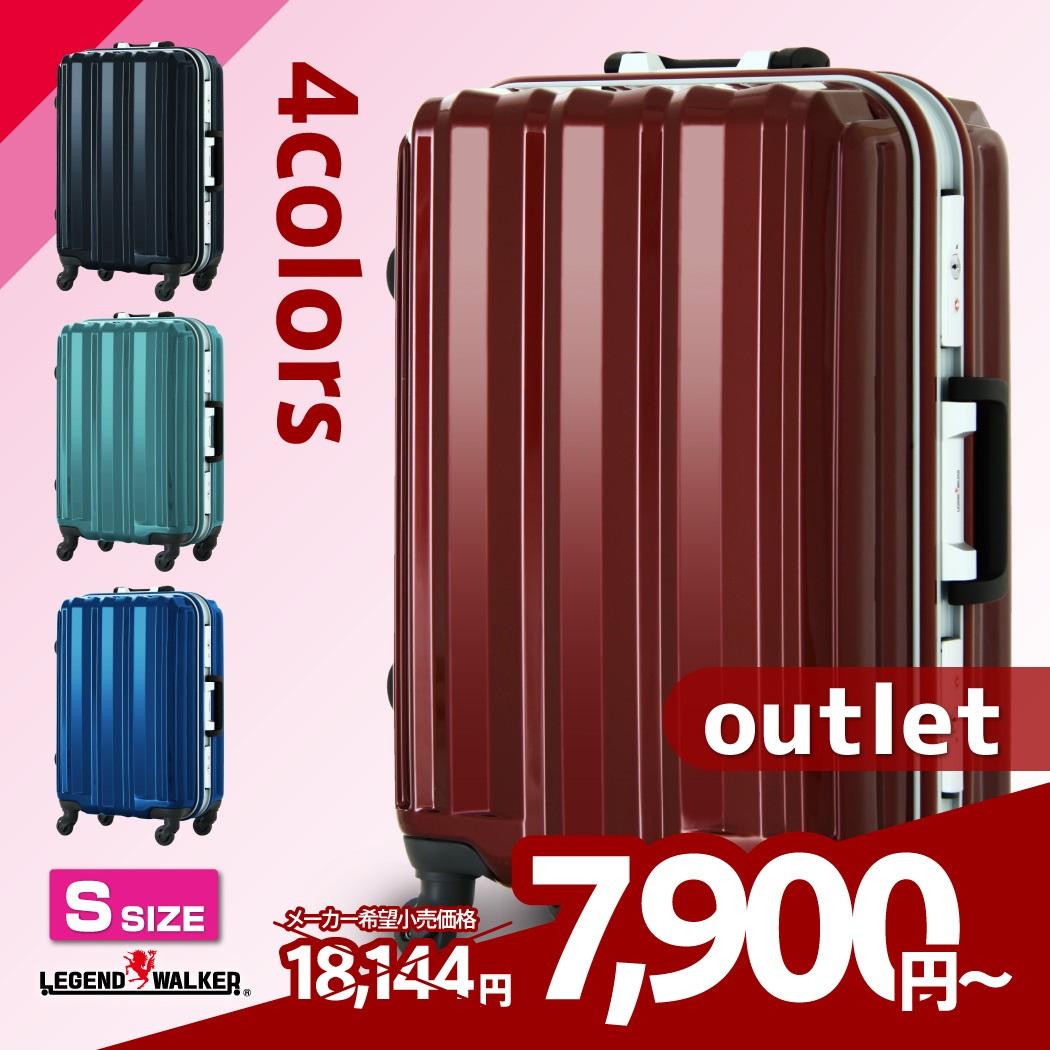 5097のスーツケース