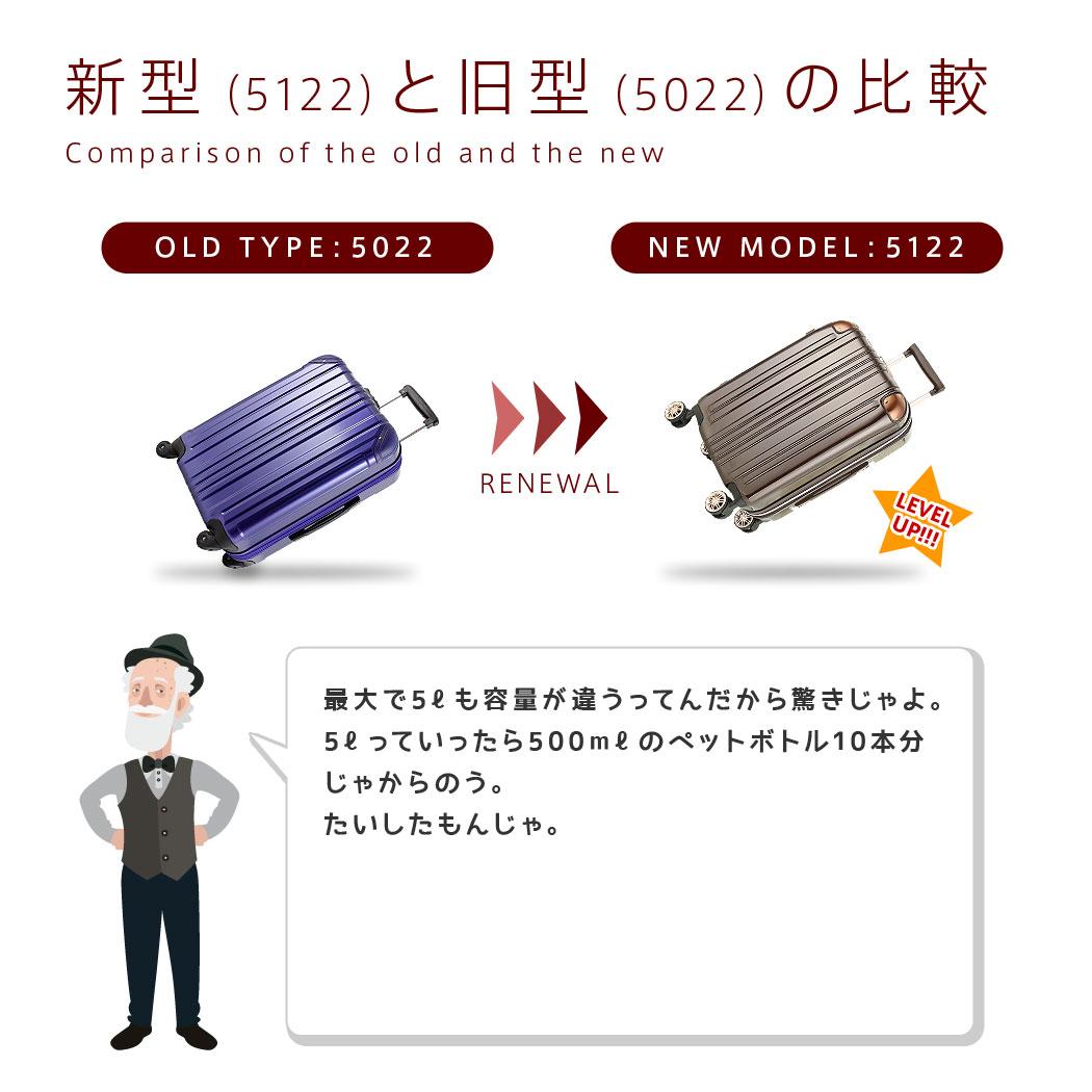 5122_14_a2.jpg