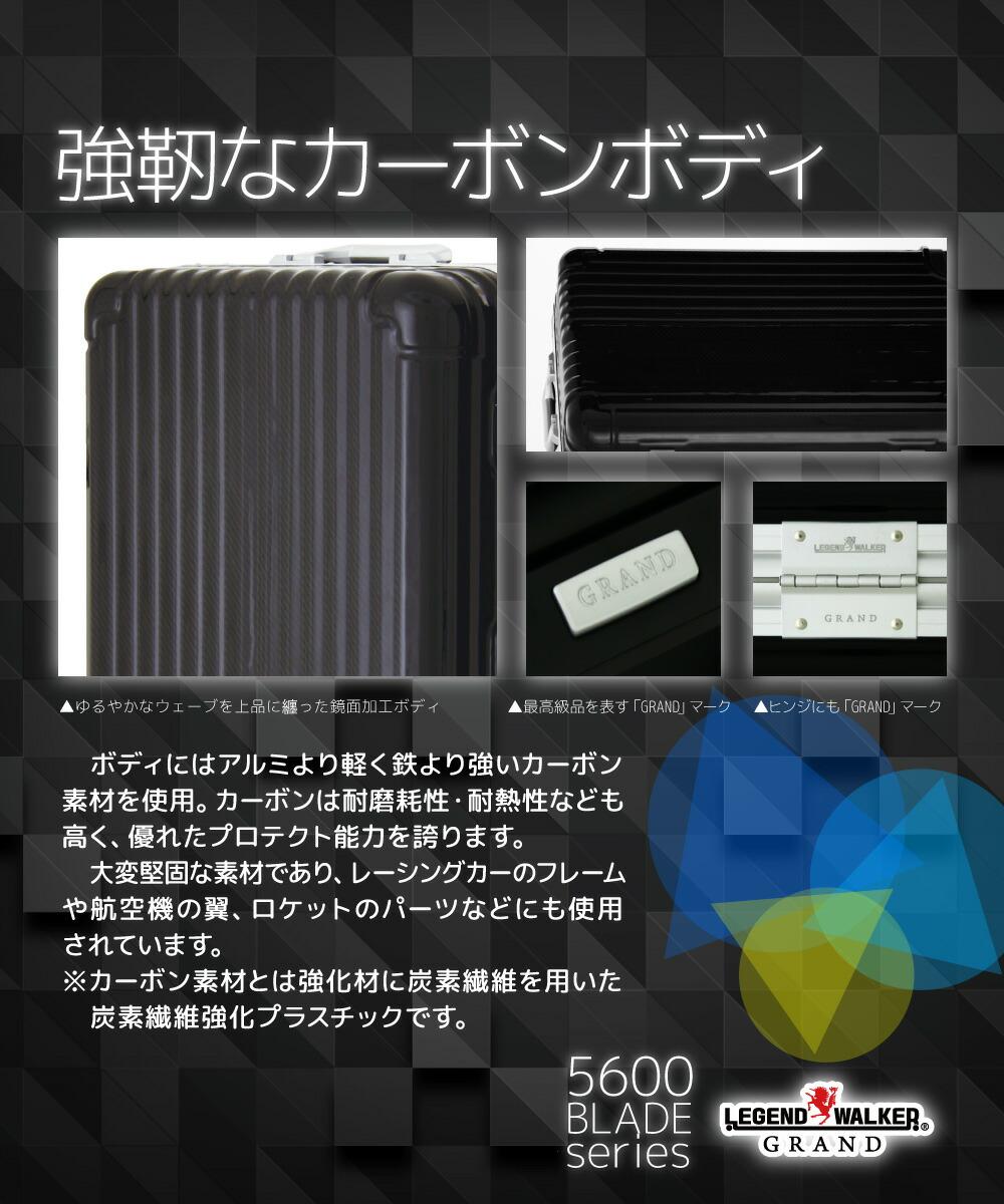 ダブルキャスター スーツケース レジェンドウォーカー 5600