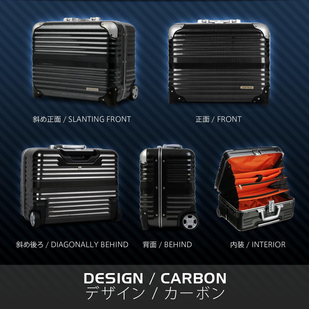 6200_13_carbon.jpg