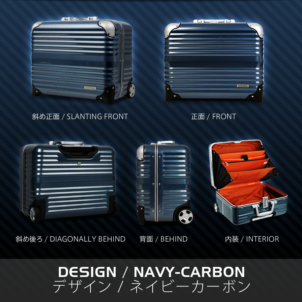 6200_13_navycarbon.jpg