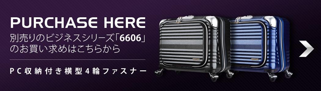 スーツケース 訳あり レジェンドウォーカーグラン 激安 機内持ち込み 可 ノートパソコン LEGEND WALKER GRAND 超軽量 SS アウトレット キャリーケース ビジネスキャリー サイズ 3日 2日 キャリーバッグ 『W2-6606-44』