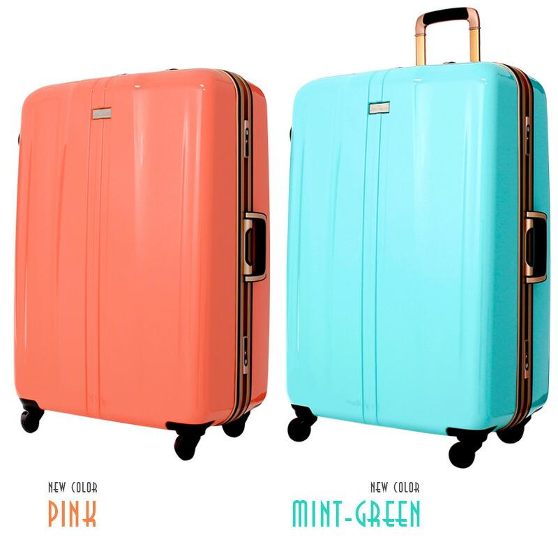 スーツケース(LEGEND WALKER:レジェンドウォーカー)ストッパー付きスーツケース新色