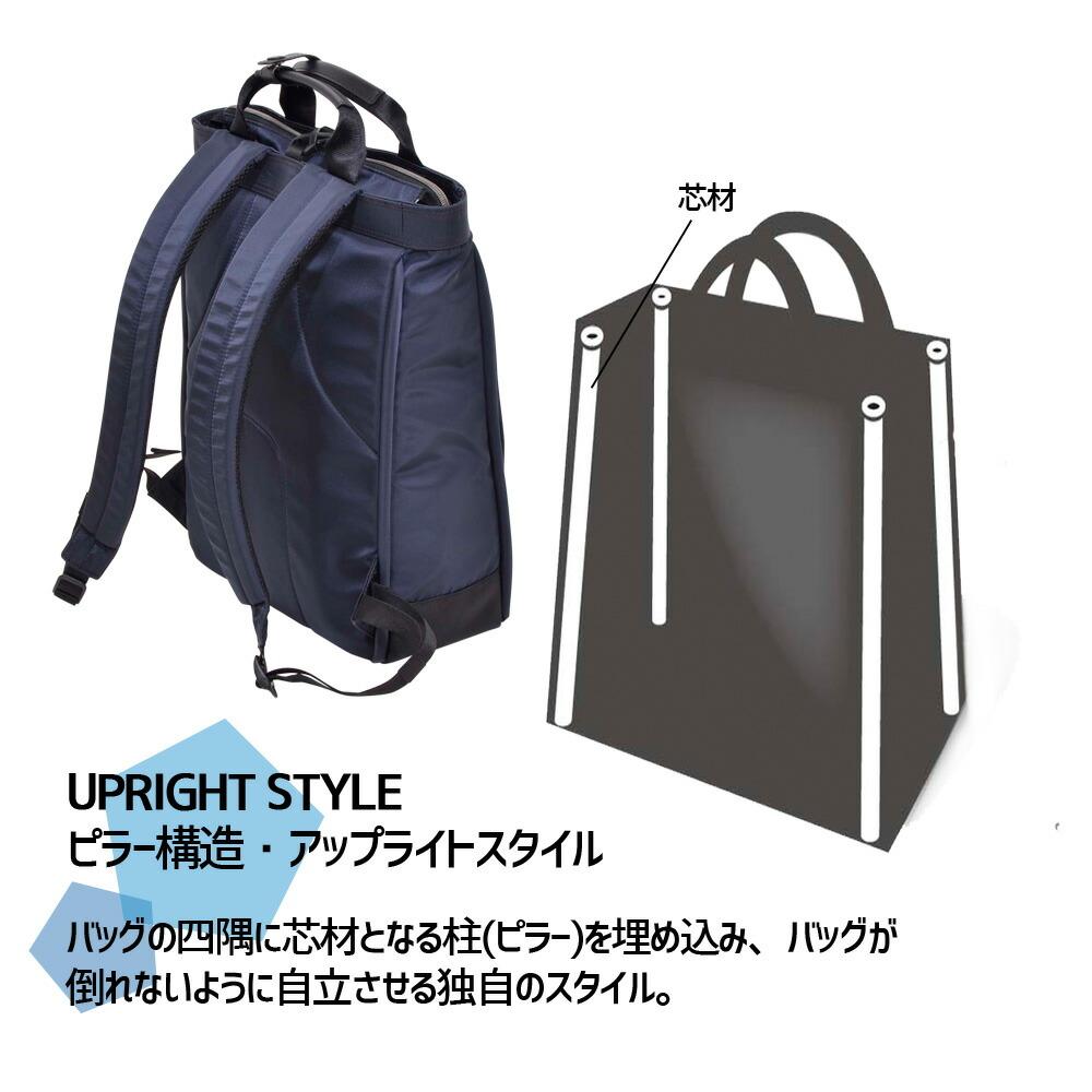 エンドー鞄 endo2-161-39