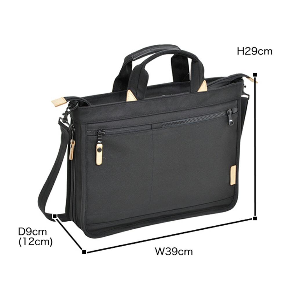 エンドー鞄 endo2-750-39-47