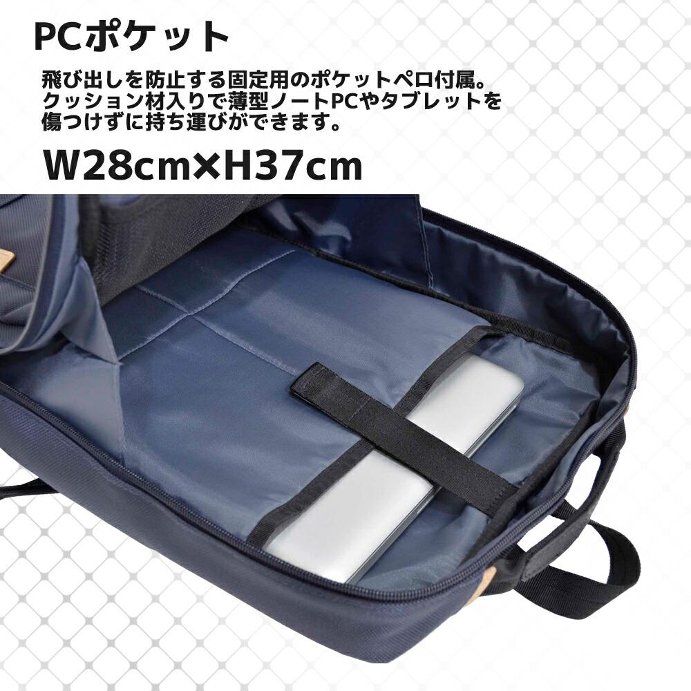 エンドー鞄 endo2-751-30-47