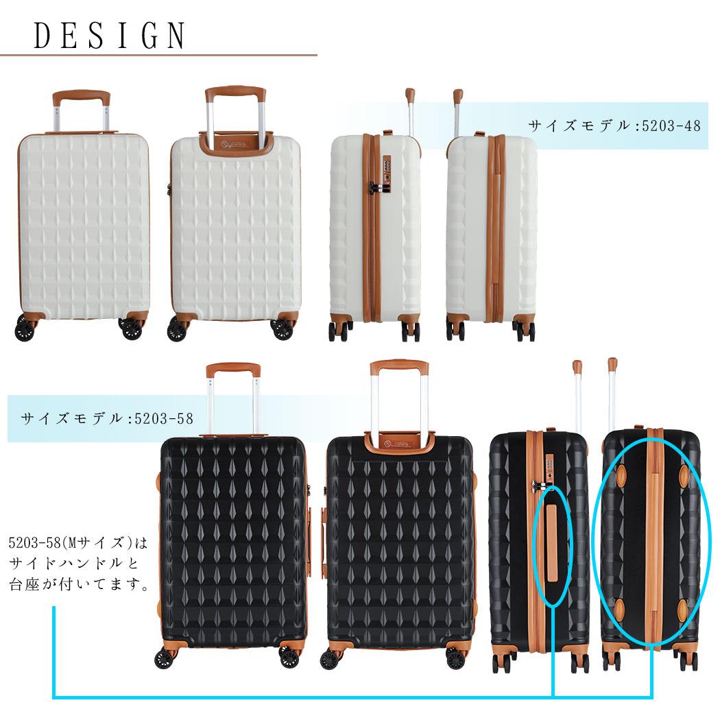 スーツケース レジェンドウォーカー 5203
