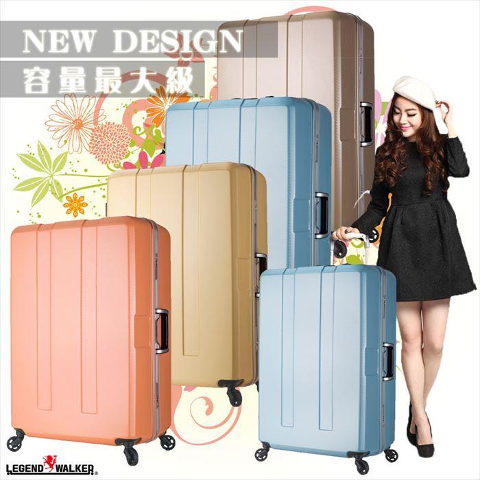 バイアス柄のスーツケース(M&Lサイズ:5日 6日 7日 8日 9日 10日:中型 大型)新作 可愛いスーツケース キャリーバッグ キャリーケース 品番『6019-64cm』 『6019-70cm』 送料無料 レジェンドウォーカー:001