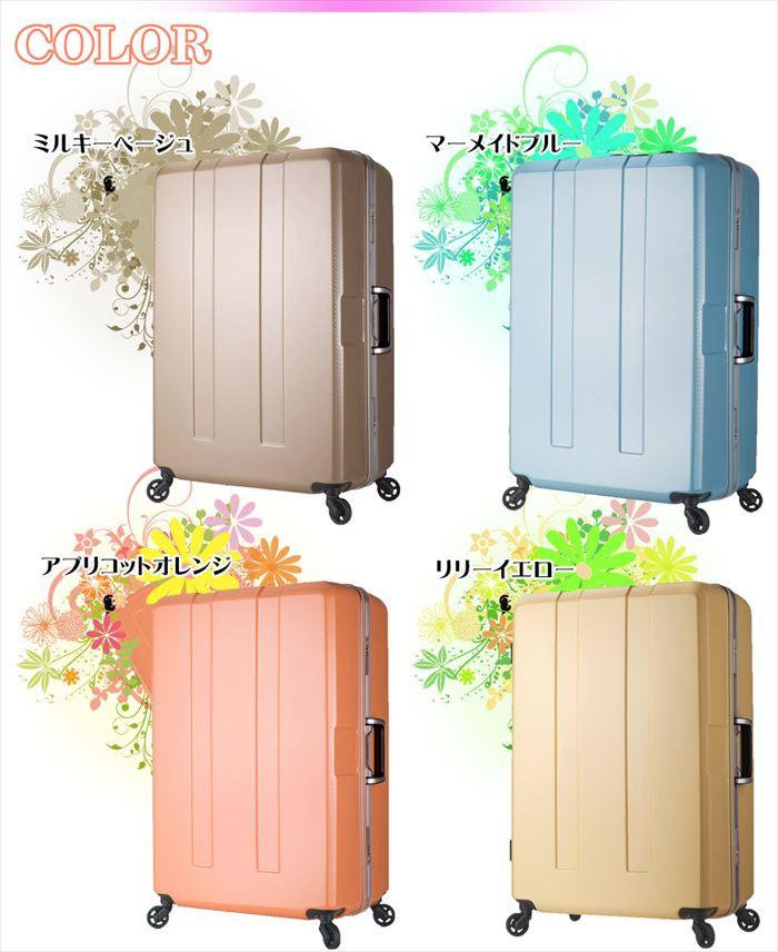 バイアス柄のスーツケース(M&Lサイズ:5日 6日 7日 8日 9日 10日:中型 大型)新作 可愛いスーツケース キャリーバッグ キャリーケース 品番『6019-64cm』 『6019-70cm』 送料無料 レジェンドウォーカー:006