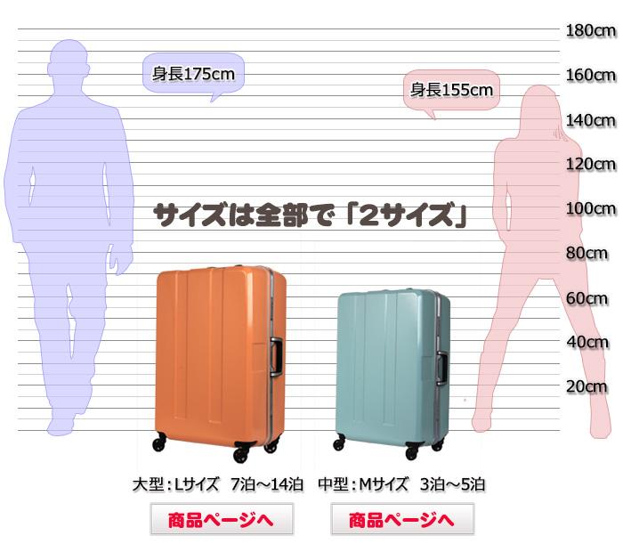 バイアス柄のスーツケース(M&Lサイズ:5日 6日 7日 8日 9日 10日:中型 大型)新作 可愛いスーツケース キャリーバッグ キャリーケース 品番『6019-64cm』 『6019-70cm』 送料無料 レジェンドウォーカー:003
