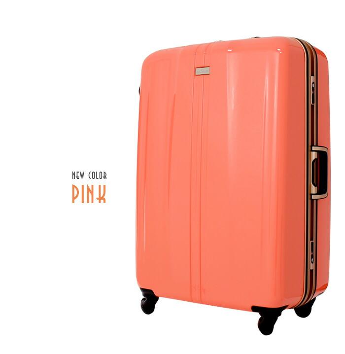 スーツケース(LEGEND WALKER:レジェンドウォーカー)ストッパー付きスーツケース新色ピンク