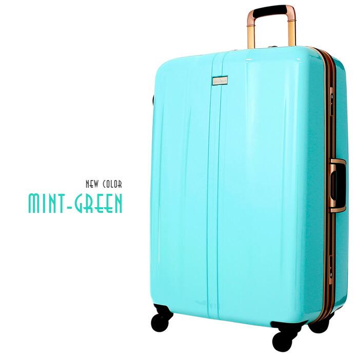 スーツケース(LEGEND WALKER:レジェンドウォーカー)ストッパー付きスーツケース新色ミントグリーン