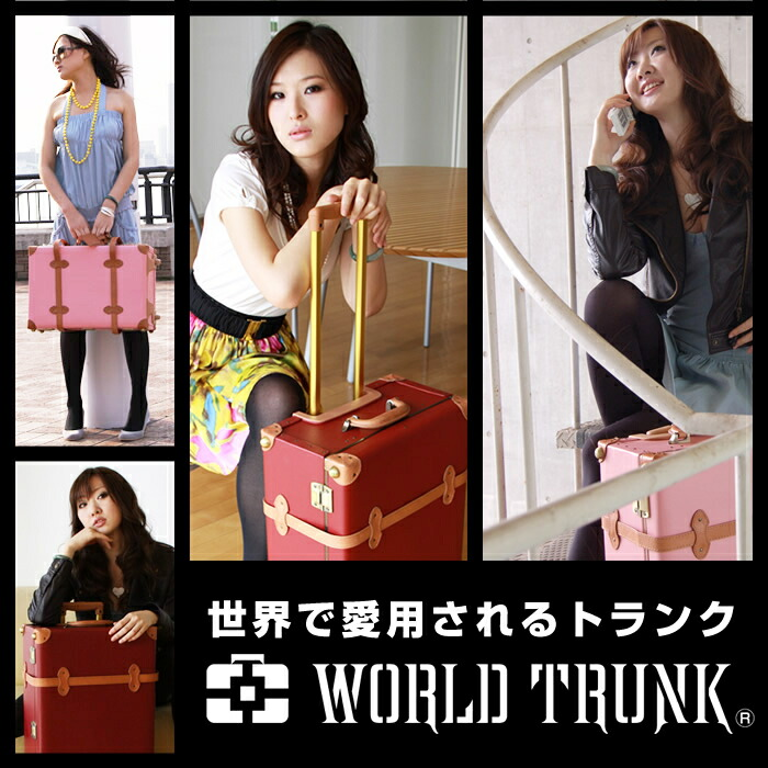 7006 love world trnk