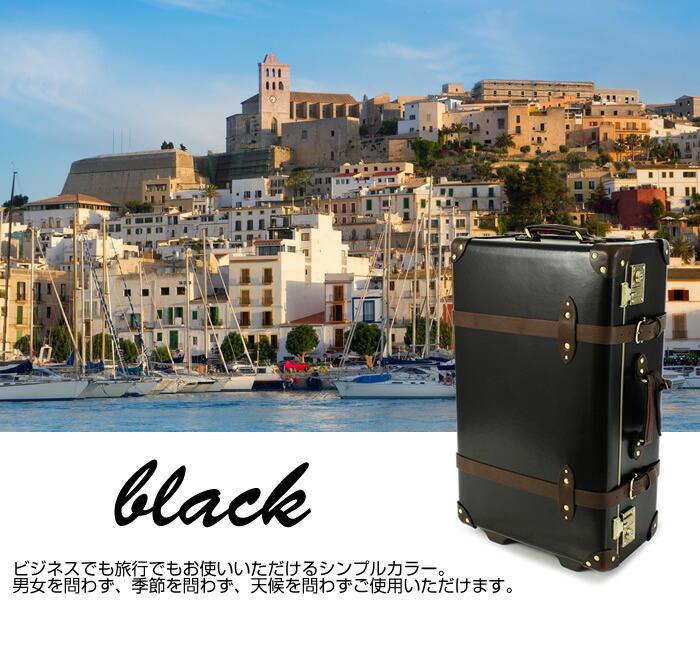 7008 ブラック