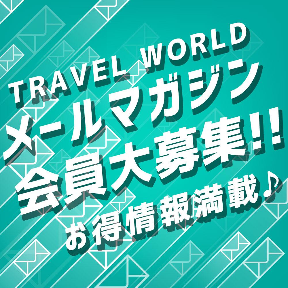 facebook旅のワールド