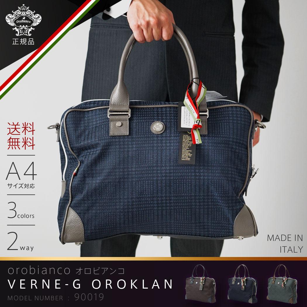 orobianco-90019