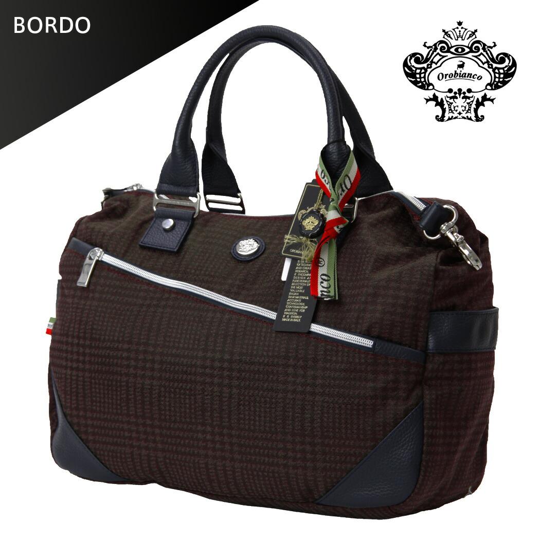 orobianco-90026