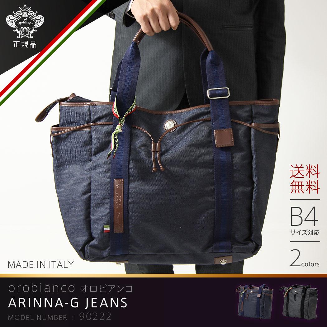 orobianco-90222
