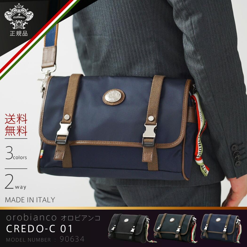 orobianco-90634