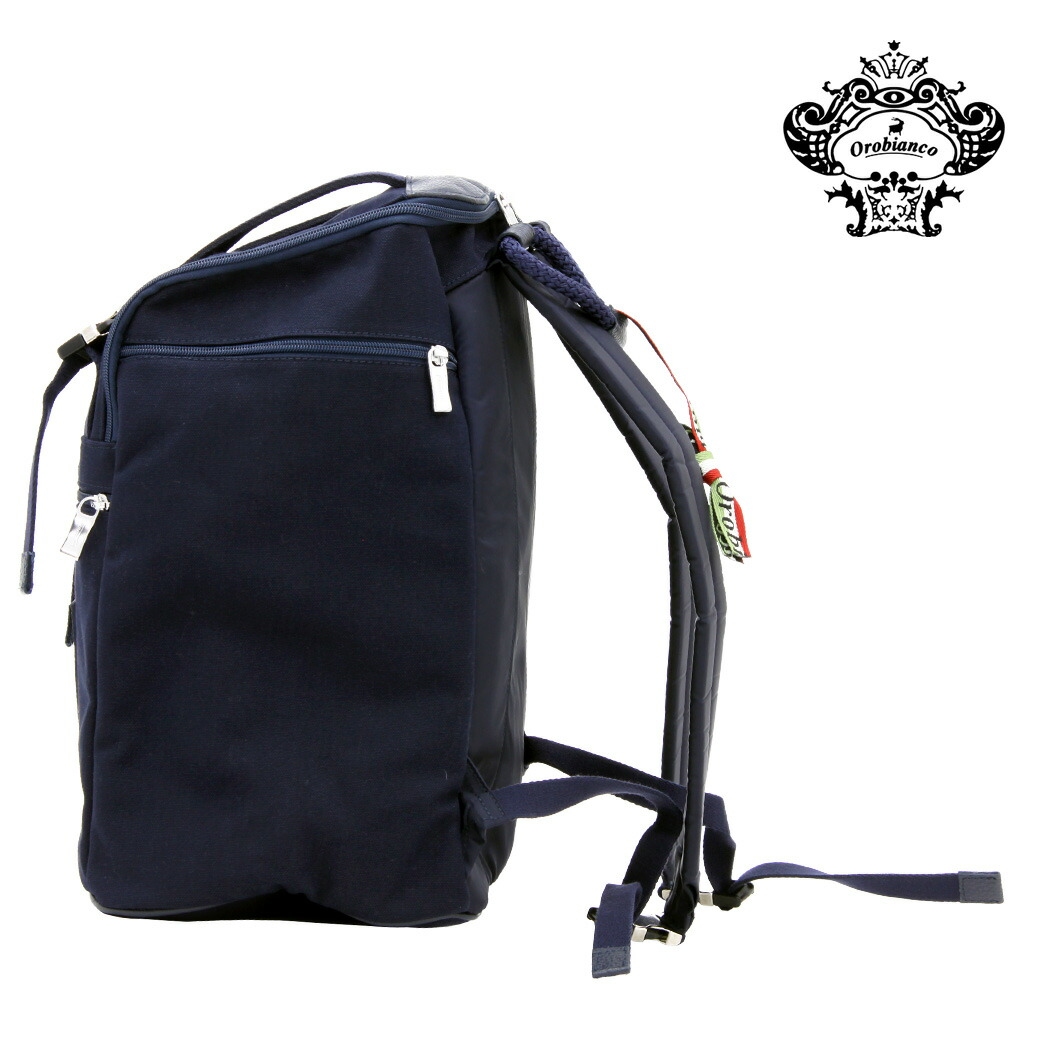 orobianco-90811