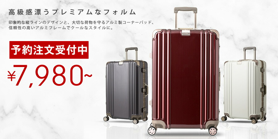 cae34a3337 楽天市場】スーツケース キャリーケース キャリーバッグ 旅行用品 ベルト ...