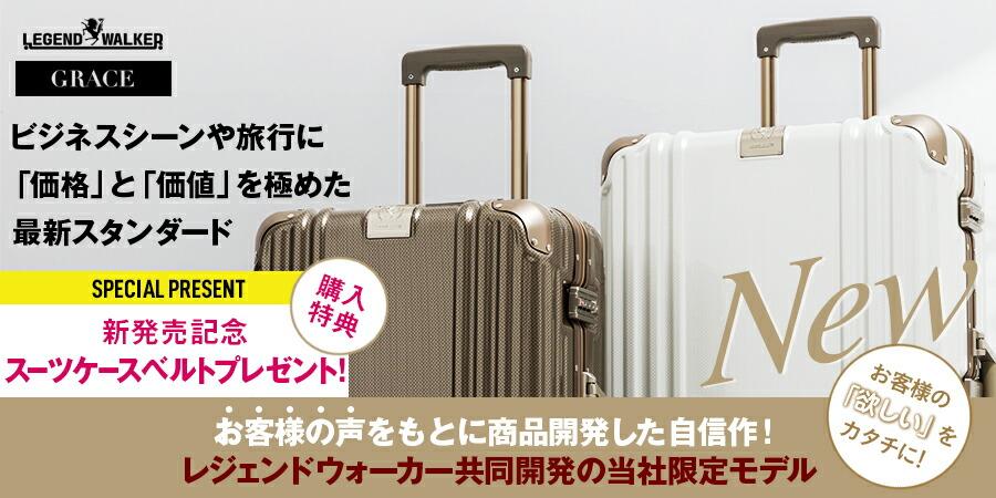 06a35c326e 楽天市場】ブランド(レジェンドウォーカー・エース・サムソナイト ...