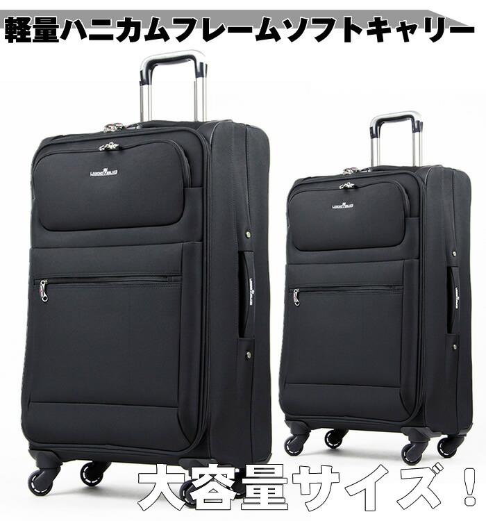 Travel World | Rakuten Global Market: Carrying case light large ...
