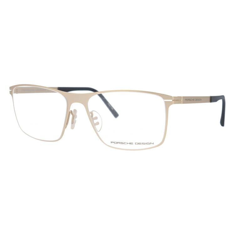 Porsche Design Mens Eyeglasses P8256 P8256 B Gold Full Rim Optical Frame 55MM
