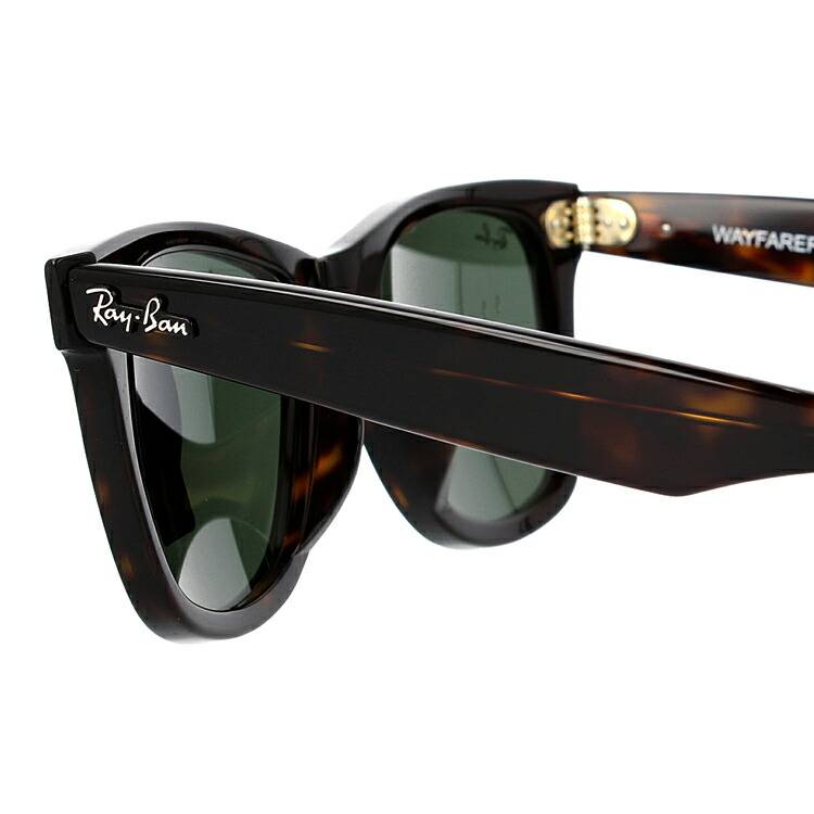 d1cc4a989ccc8 Ray - Ban RB2140F Original Wayfarer Asian Fit 902 Sunglasses .