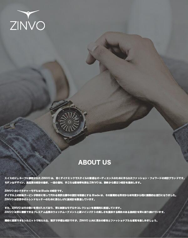 ジンボ/ZINVO