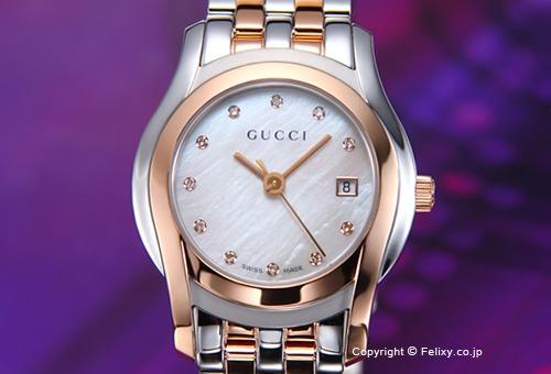 【GUCCI】 グッチ 腕時計 G-Class Classic (G-クラス クラシック) ホワイトパール(With11Pダイヤモンド)×ローズゴールド レディス YA055535