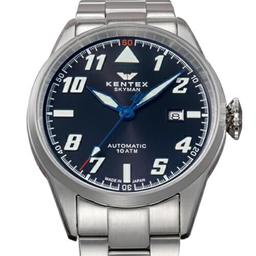 【KENTEX】ケンテックス 腕時計 スカイマン パイロット アルファ ブラック S688X-20