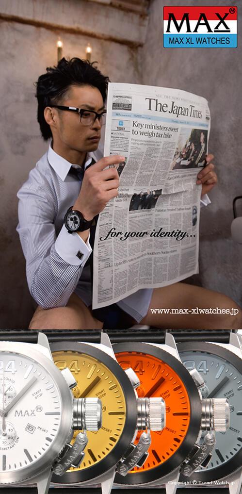 【MAX XL WATCHES】 マックス 腕時計 Special Edition Chronograph 47mm (クロノグラフ) ホワイト&シルバー 5-MAX521
