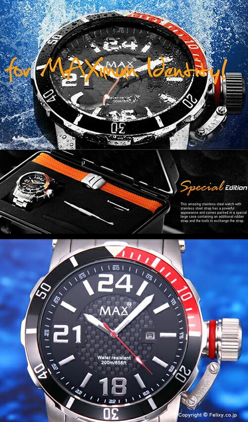 【MAX XL WATCHES】 マックス 腕時計 2012 Special Edition 47mm (2012年スペシャルエディション) ブラック/レッド 5-MAX543