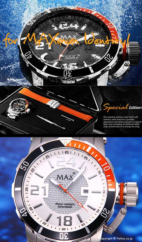 【MAX XL WATCHES】 マックス 腕時計 2012 Special Edition 47mm (2012年スペシャルエディション) ホワイト/オレンジ 5-MAX546