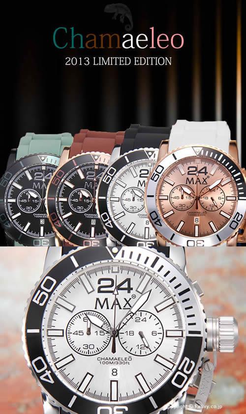 【MAX XL WATCHES】 マックス 腕時計 2013 Special Edition CHAMAELEO (2013年スペシャルエディション カメレオン) シルバー 5-MAX565