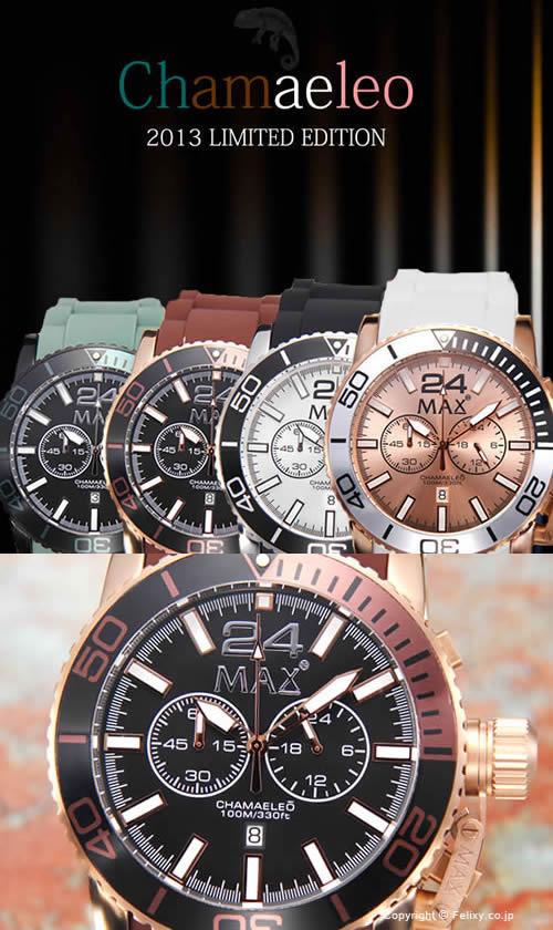 【MAX XL WATCHES】 マックス 腕時計 2013 Special Edition CHAMAELEO (2013年スペシャルエディション カメレオン) ブラック×ローズゴールド 5-MAX566