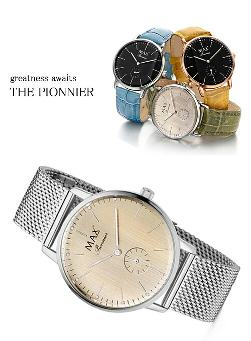 【MAX XL WATCHES】 マックス 腕時計 Pionnier (パイオニア) ライトローズゴールド 5-MAX726