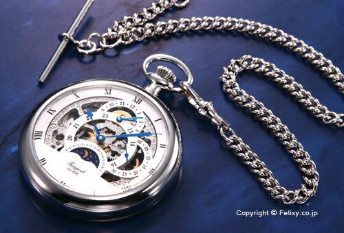 【RAPPORT】 ラポート 懐中時計(ポケットウォッチ)  手巻き デュアルタイム PW43