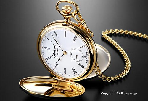 【RAPPORT】 ラポート 懐中時計(ポケットウォッチ) 手巻き PW10