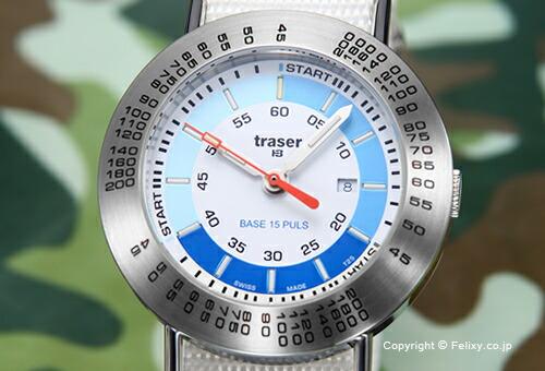 【TRASER】トレーサー 腕時計 P7292 Puls Watch (P7292 パルスウォッチ) ホワイト P7292.U12.G5B.07