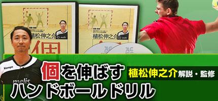 超効率練習でシーソーゲームを制するテニス〜鉄壁のポジショニングと試合を決めるショット〜