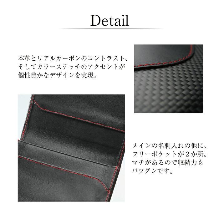 本革とリアルカーボンのコントラスト、そしてカラーステッチのアクセントが 個性豊かなデザインを実現。