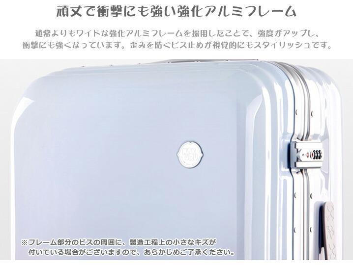 965b68d0c1 キャリーケース NAKURU 2133 Mサイズ 品質管理・アフターサービス. 商品の特徴 ABS+ポリカーボネートボディ 強化アルミフレーム